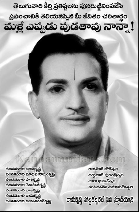 Srinadha Kavi Poems Pdf 170