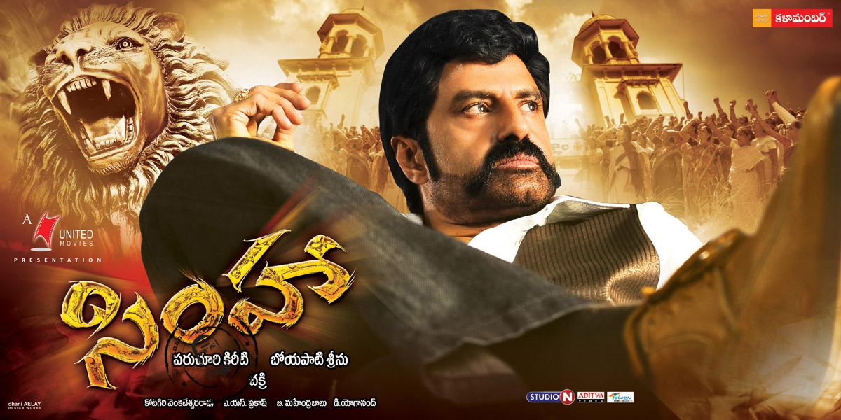 nandamuri-balakrishna-boyapati-srinivas-next-movie
